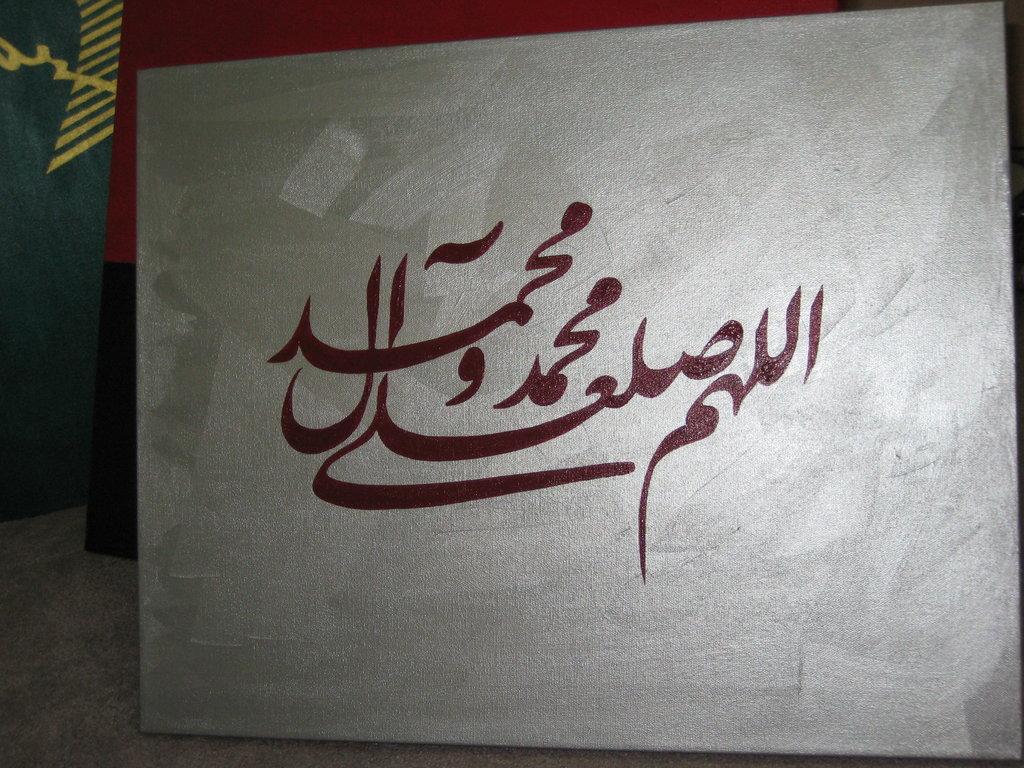Khasiat Shalawat