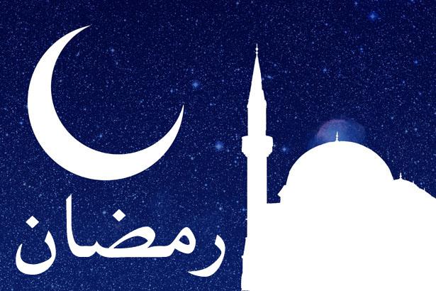 Hadis Palsu Ramadhan: Berbahagia Menyambut Ramadhan (II)