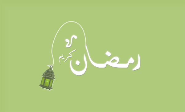 Ramadhan 79