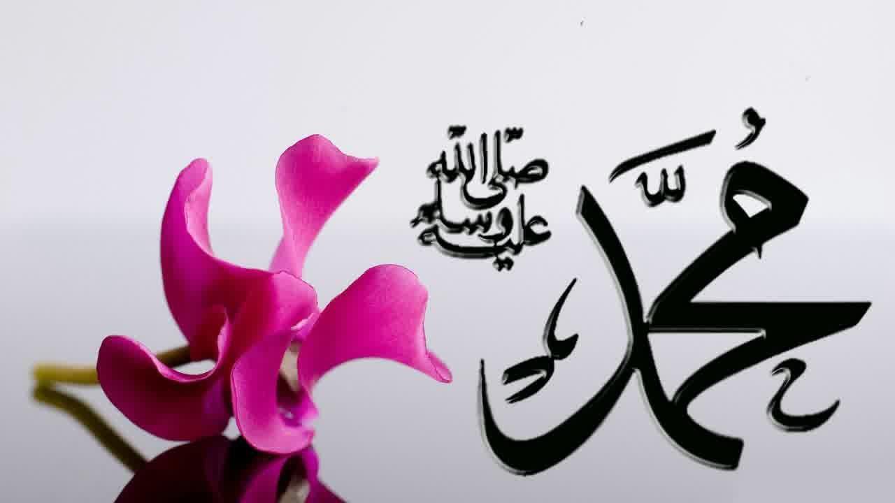 Keindahan Nabi Muhammad Saw