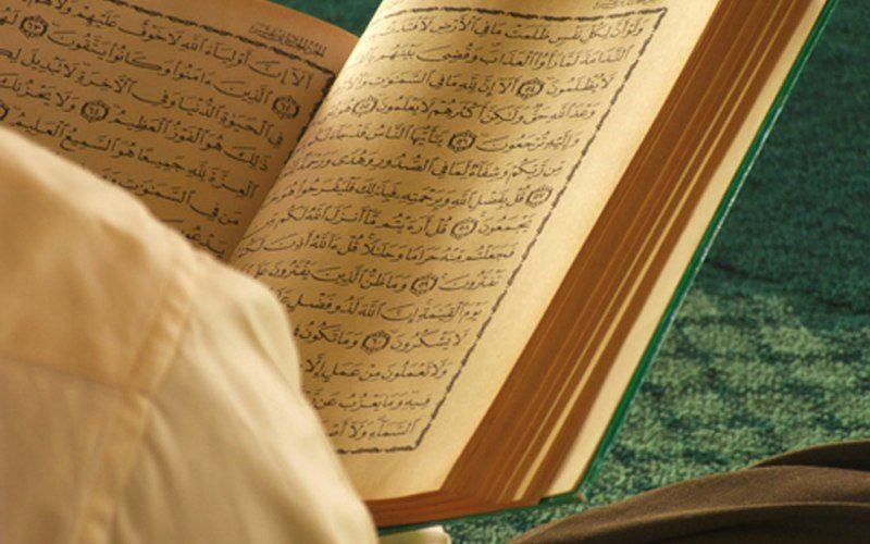 Al-Qur'an Surat Ayat Flugel