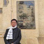 Comal Luthfi Azizi
